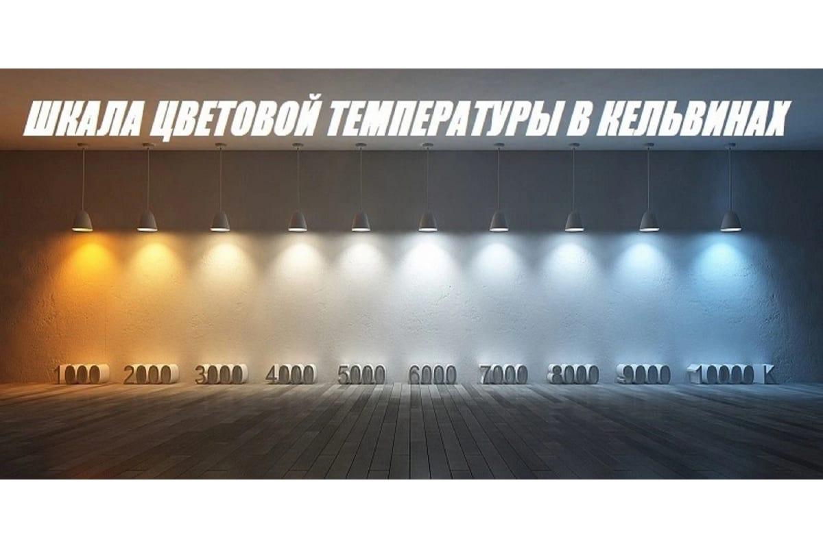 Светодиодная лампа Sholtz груша 16Вт E27 4200К А60 175-265В пластик LEB3071