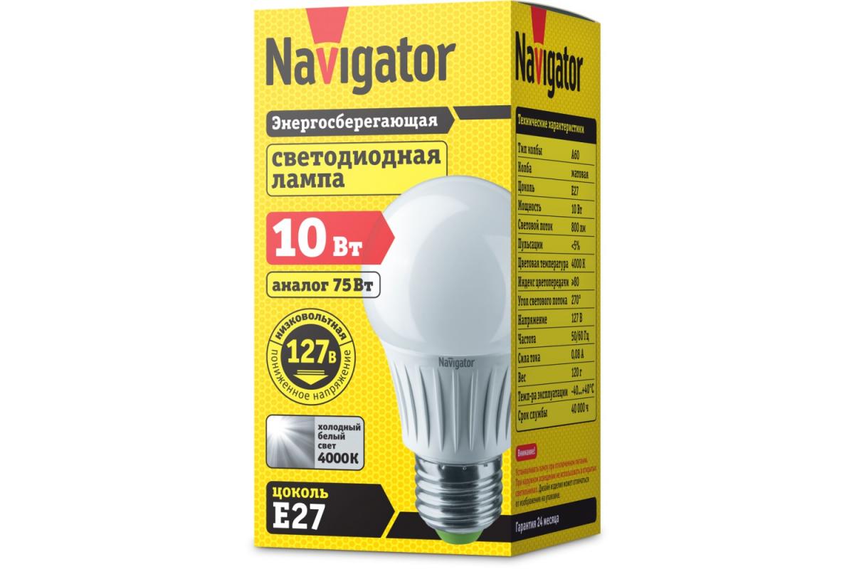 Лампа Navigator NLL-A60-15-127-4K-E27 61441