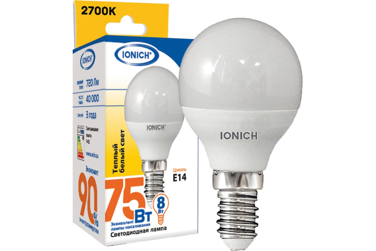 Лампа IONICH ILED-SMD2835-P45-8-720-230-2.7-E14 1642