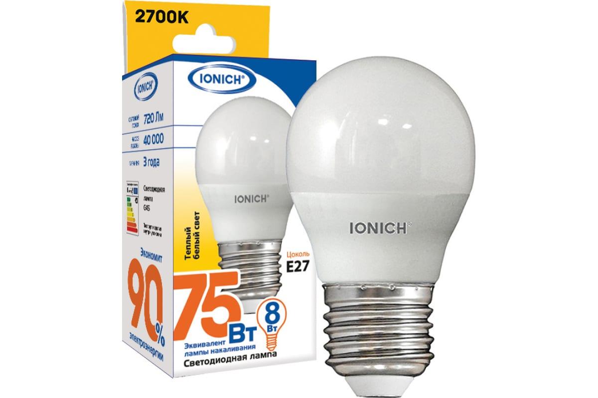 Лампа IONICH ILED-SMD2835-G45-8-720-230-2.7-E27 1544
