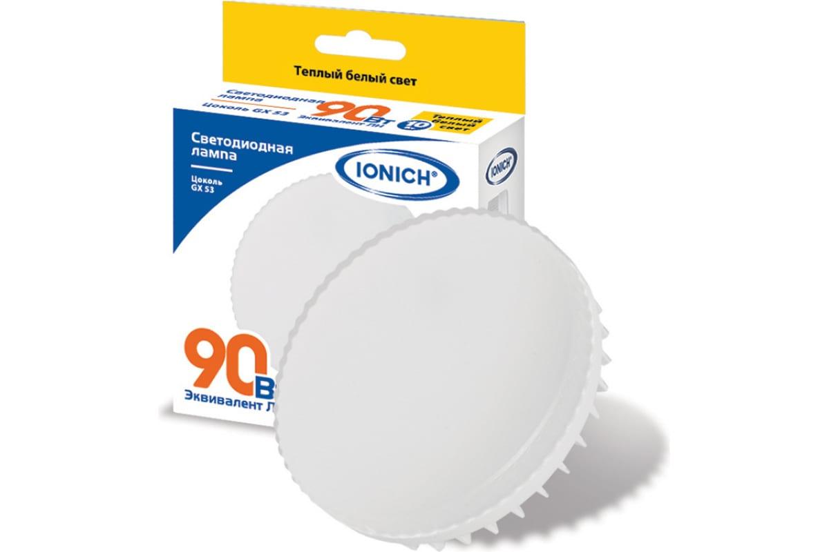Лампа IONICH ILED-SMD2835-10-900-230-27-GX53 1135