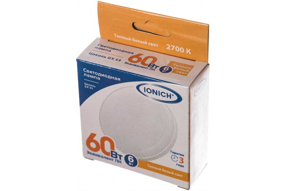 Лампа IONICH ILED-SMD2835-6-540-230-2.7-GX53 1129