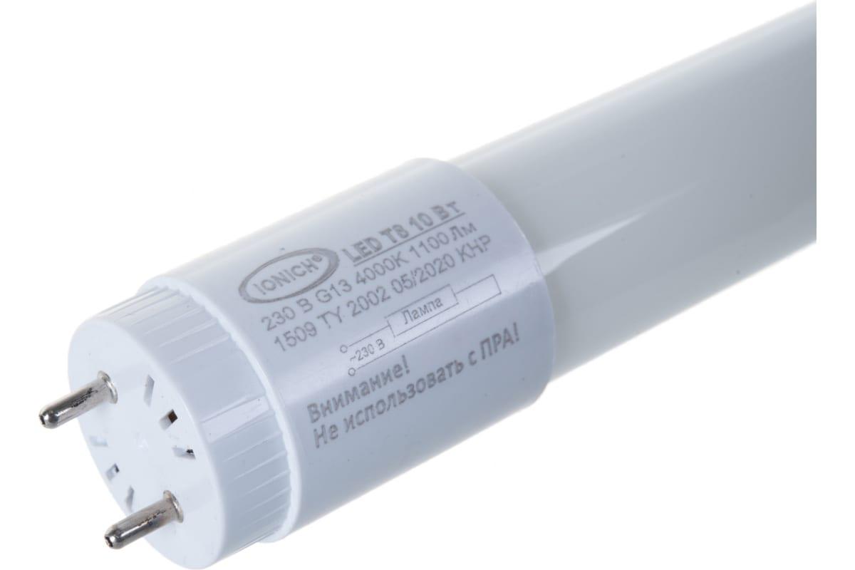 Лампа IONICH ILED-SMD2835-T8600-10-1100-230-4-G13 1509