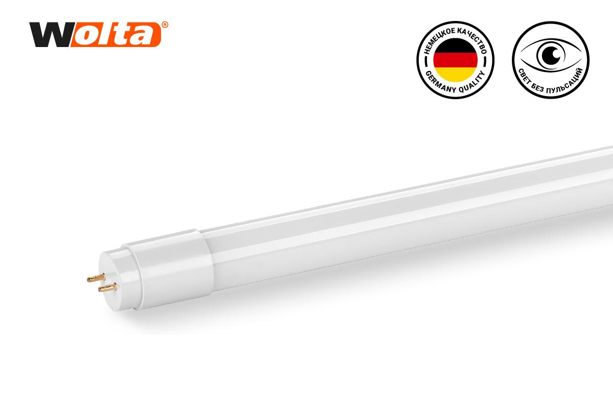 Лампа Wolta LED 25ST8-10G13