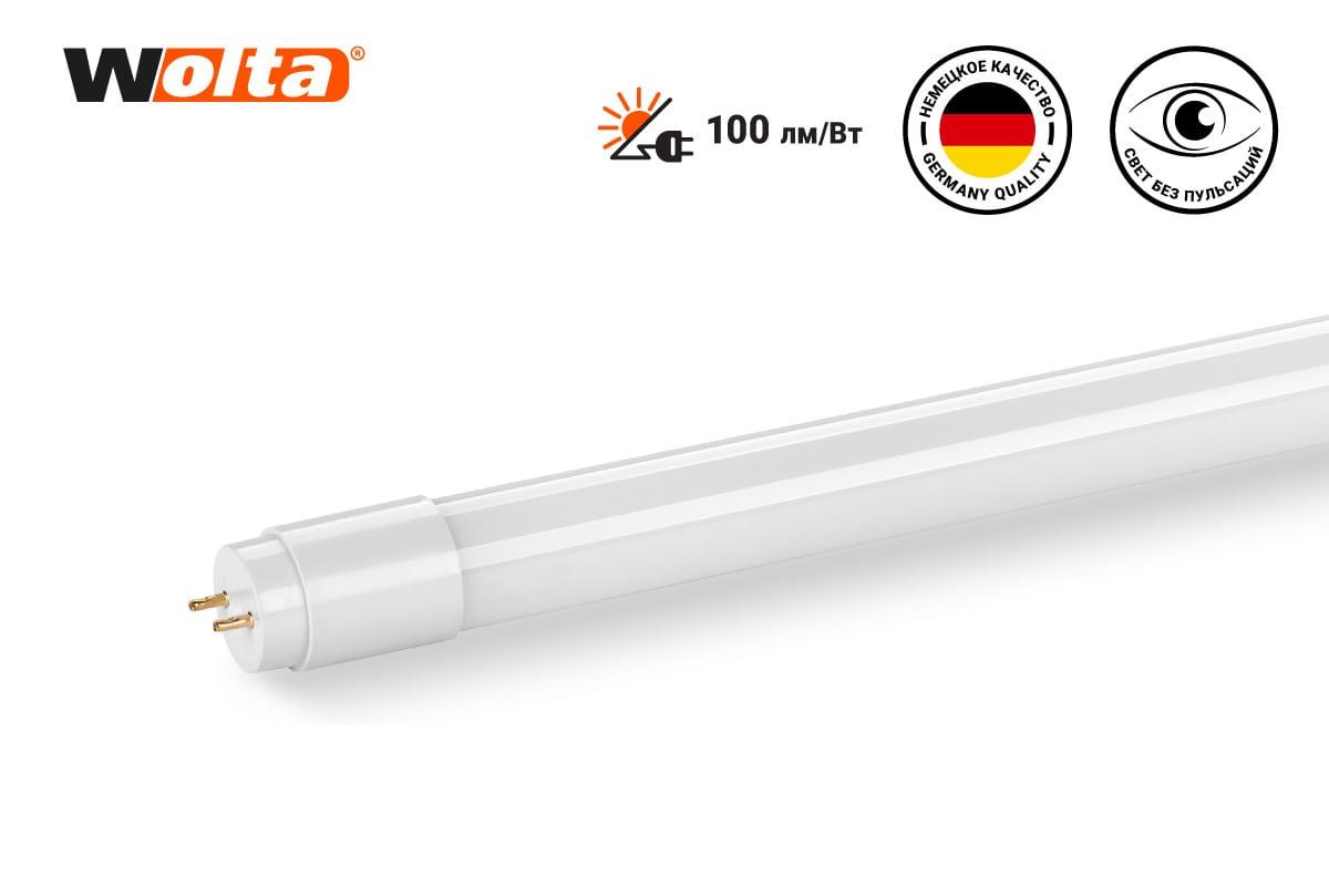 Лампа WOLTA LED 25ST8-20G13