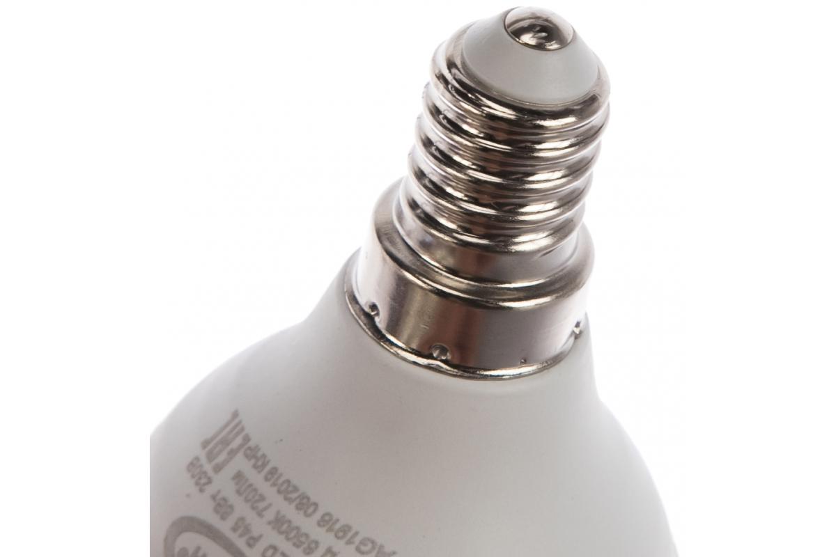 Лампа IONICH ILED-SMD2835-P45-8-720-230-6.5-E14 1611