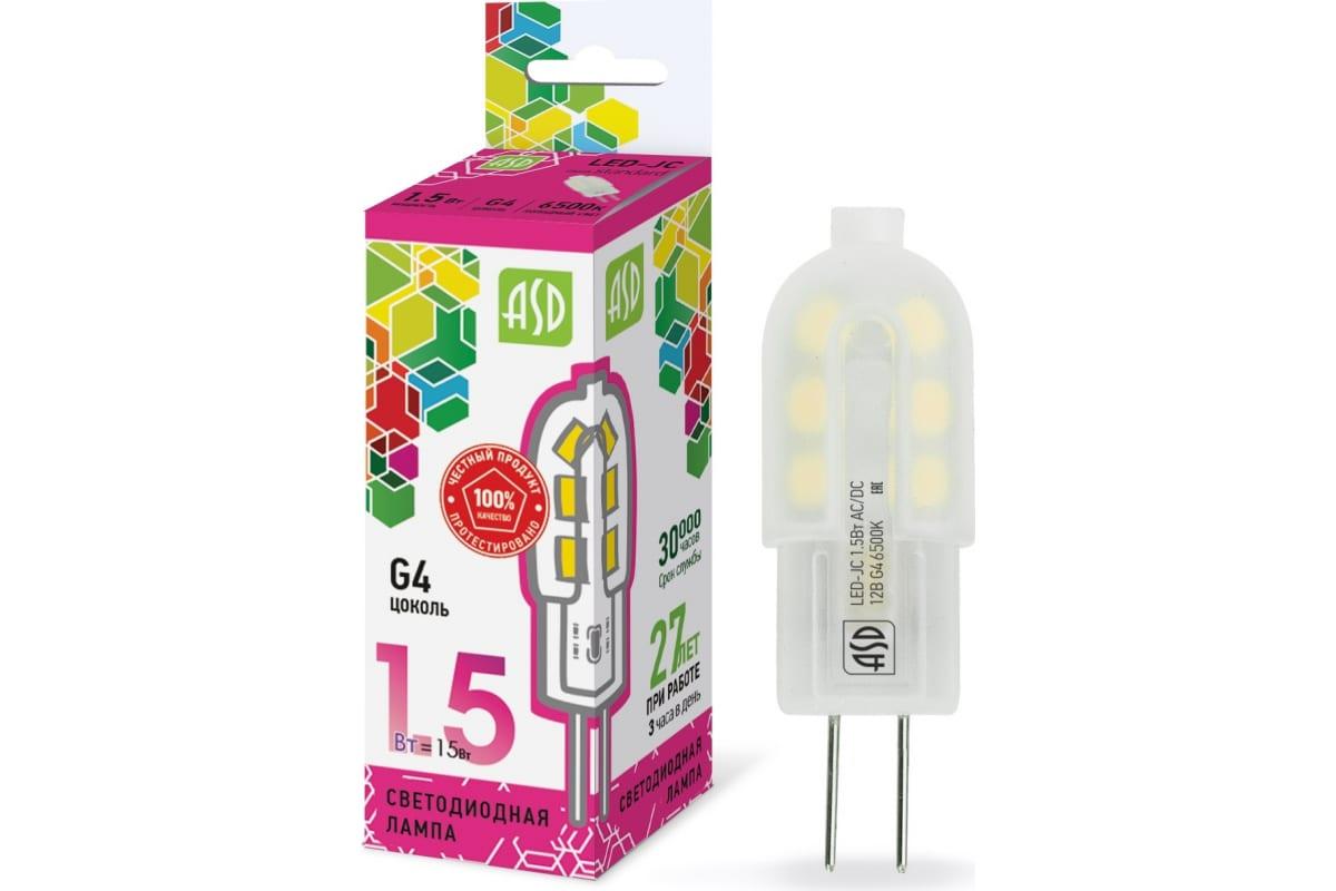Светодиодная лампа ASD LED-JC-std 1.5Вт 12В G4 6500К 135Лм 4690612026367