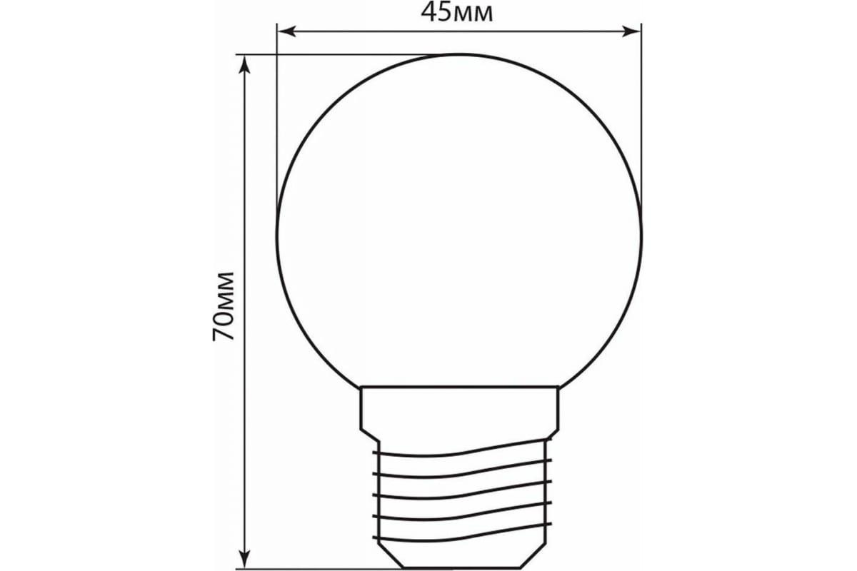 Лампа FERON LED 1вт Е27 синий шар 25118