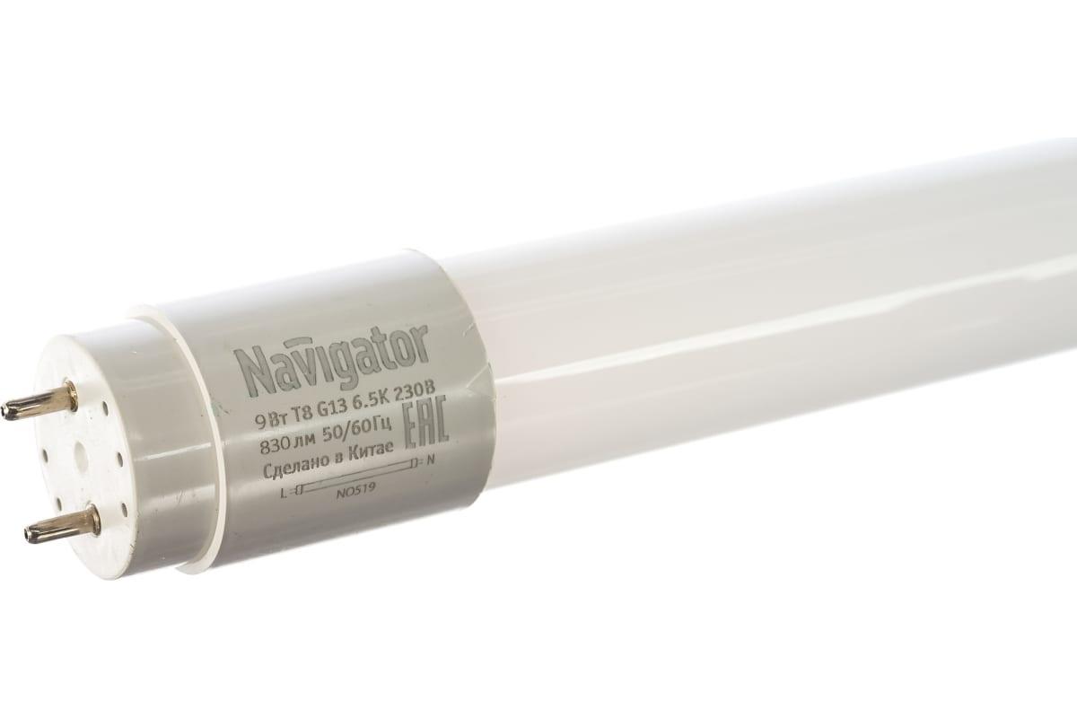 Светодиодная лампа Navigator 71 301 NLL-G-T8-9-230-6.5K-G13 4670004713013 300235