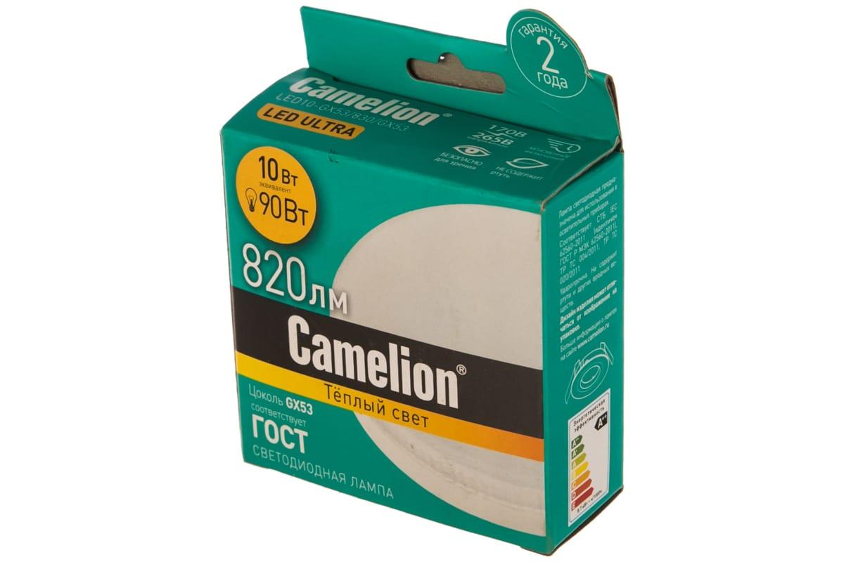 Светодиодная лампа 10Вт 220В Camelion LED10-GX53/830/GX53 12053