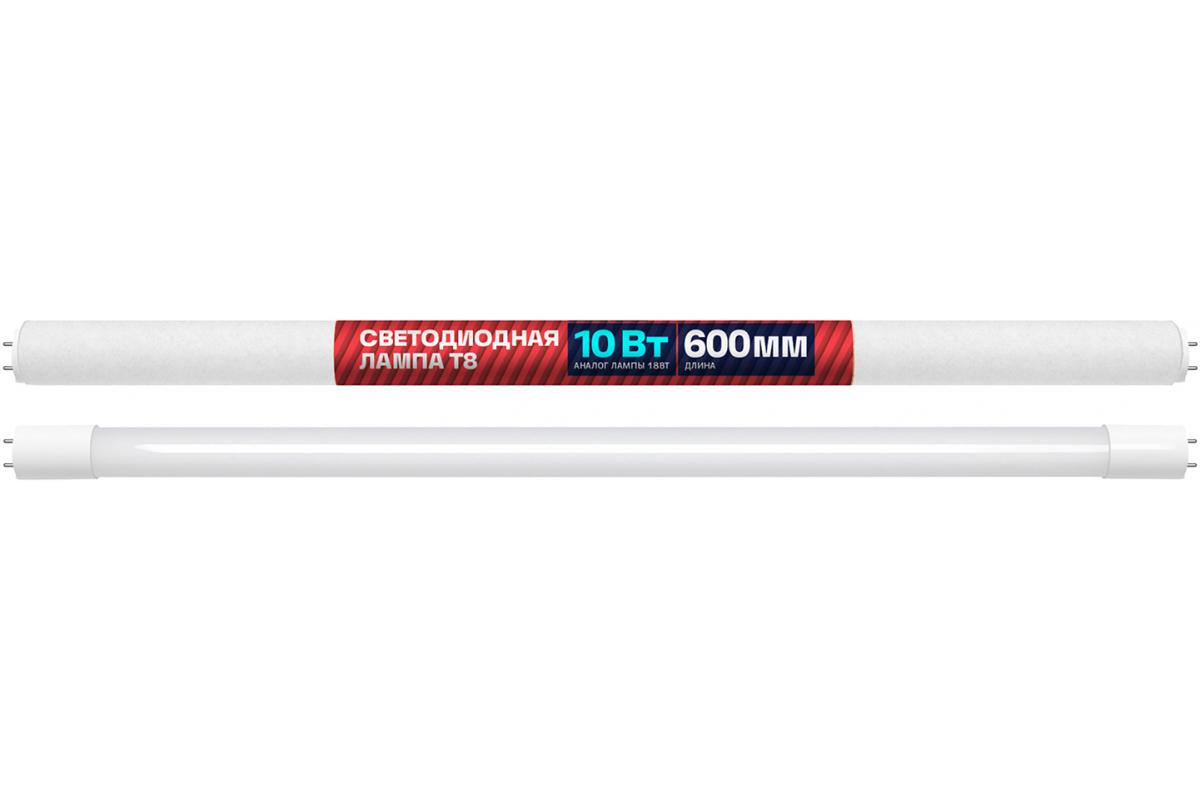 Светодиодная лампа LED T8 600мм G13 10W 800Лм 6500К холодный свет REV 32391 4