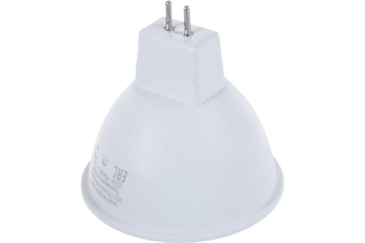 Светодиодная лампа MR16 G5.3 7W 4000K FERON LB-26 25236