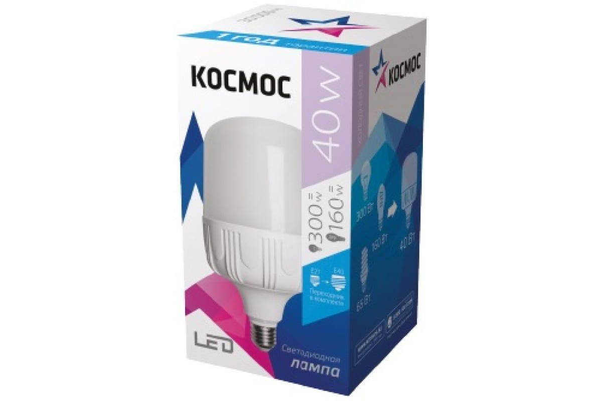 Светодиодная высокомощная лампа LED 40Вт E27 6500К КОСМОС LksmHWLED40WE2765 417273