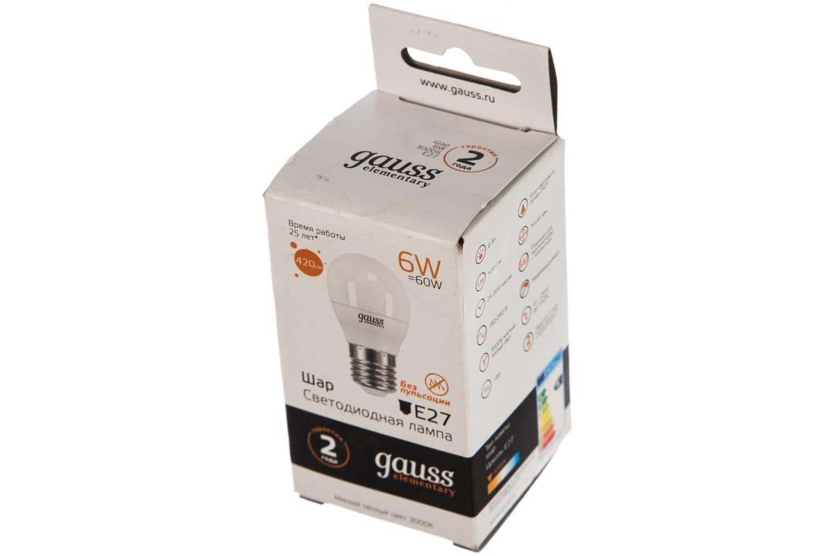 Лампа LED Globe 6W E27 3000K Gauss Elementary 53216