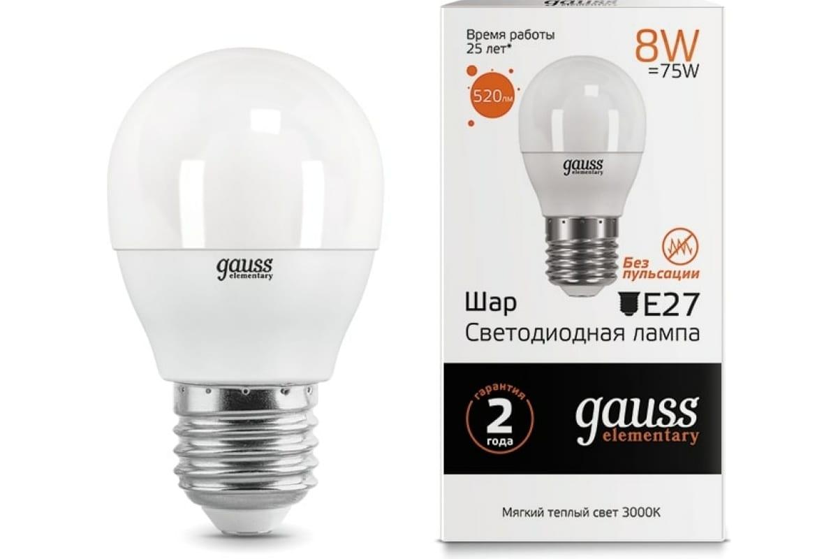 Лампа LED Globe 8W E27 3000K Gauss Elementary 53218