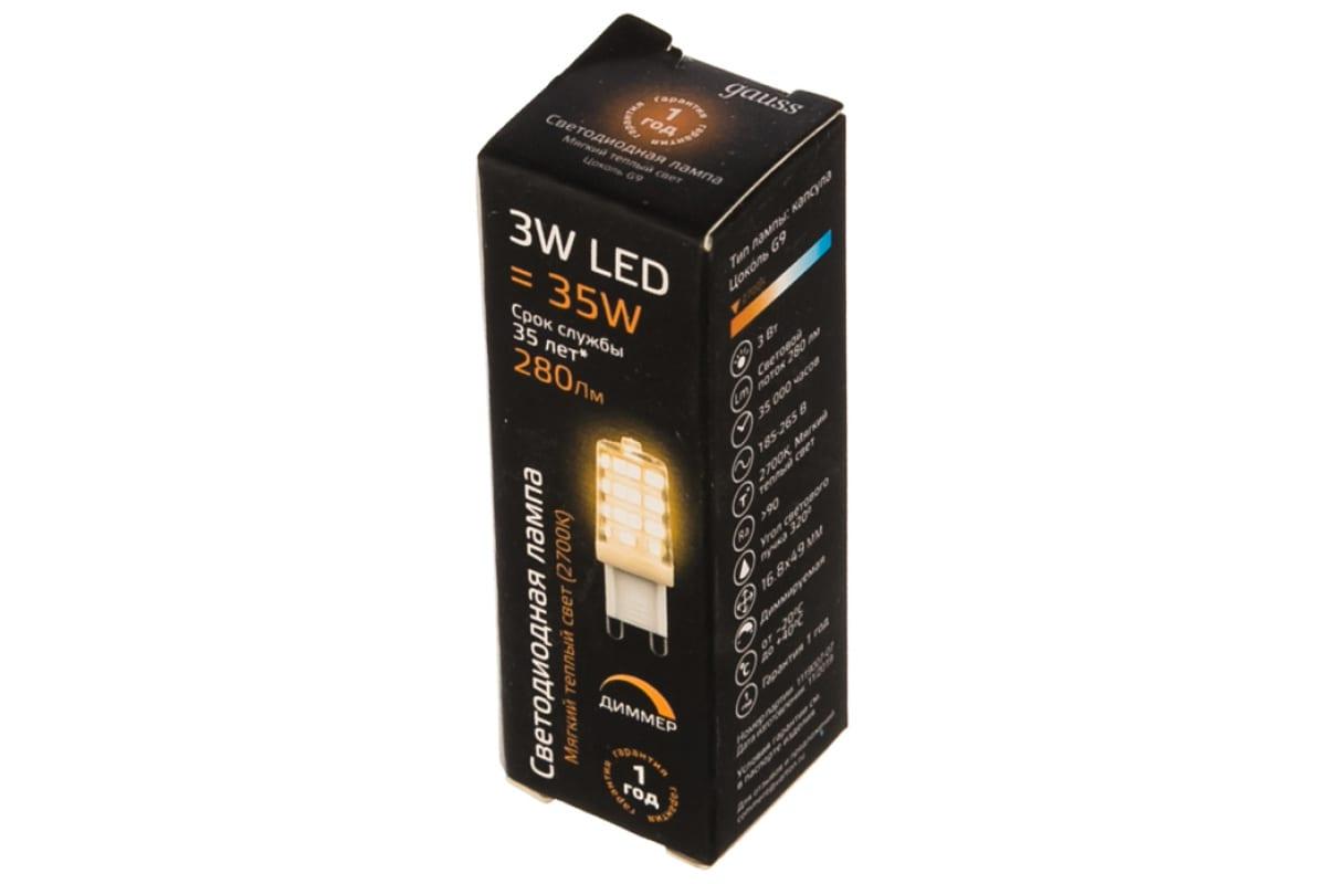 Диммируемая лампа LED G9 AC185-265V 3W 2700K Gauss 107309103