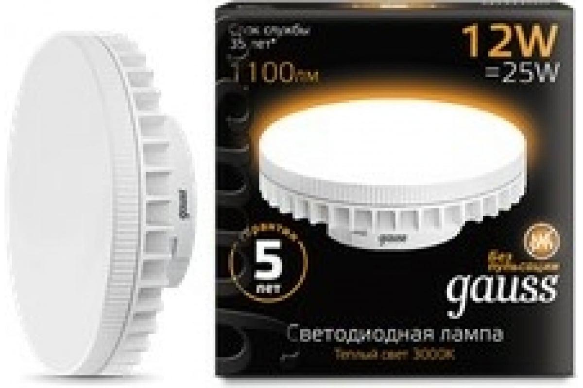 Лампа LED Gauss GX70 12W AC150-265V 3000K 131016112