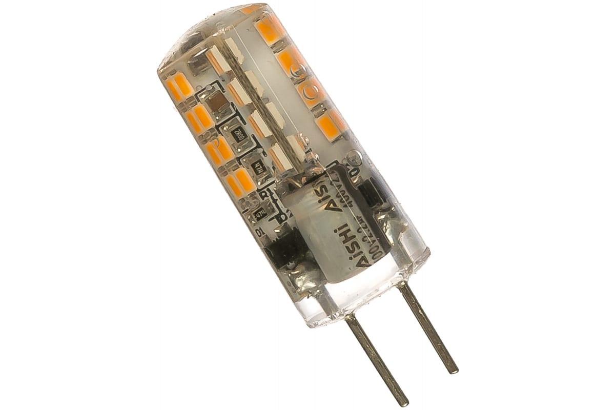 Лампа LED GY6.35 AC150-265V 3W 2700K Gauss 107719103