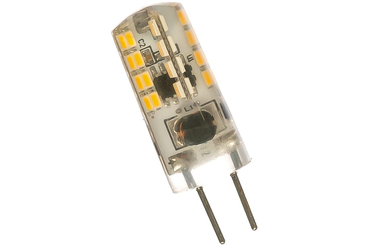 Лампа LED GY6.35 AC150-265V 3W 4100K Gauss 107719203