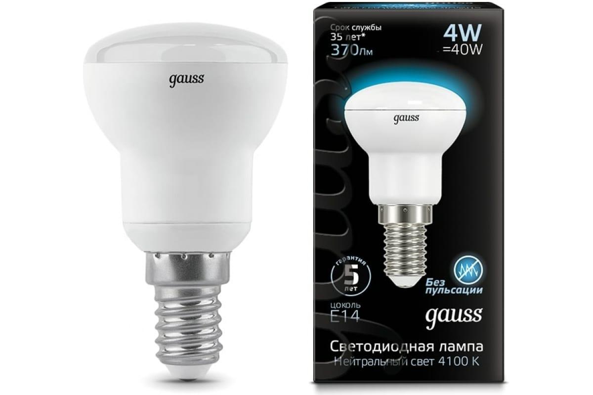 Лампа LED Reflector R39 E14 4W 4100K Gauss 106001204