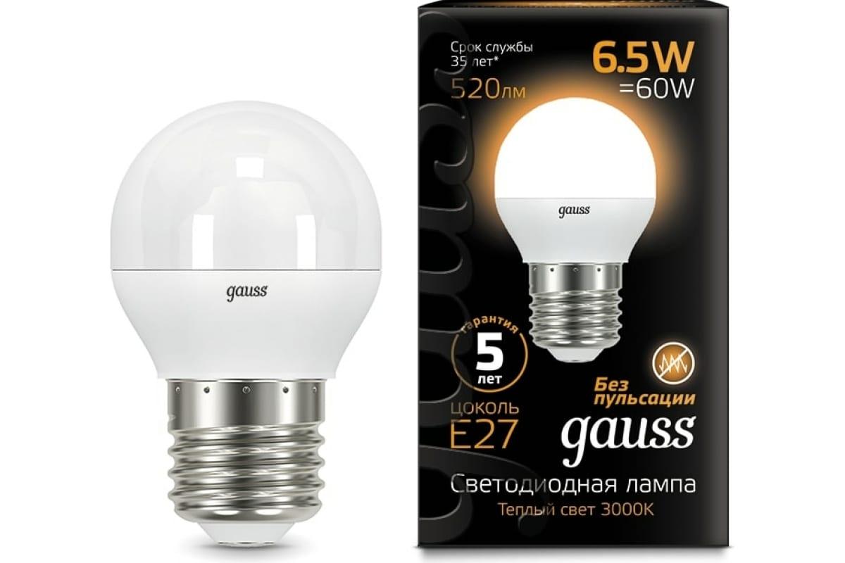 Лампа LED Globe E27 6.5W 100-240V 3000K Gauss 105102107