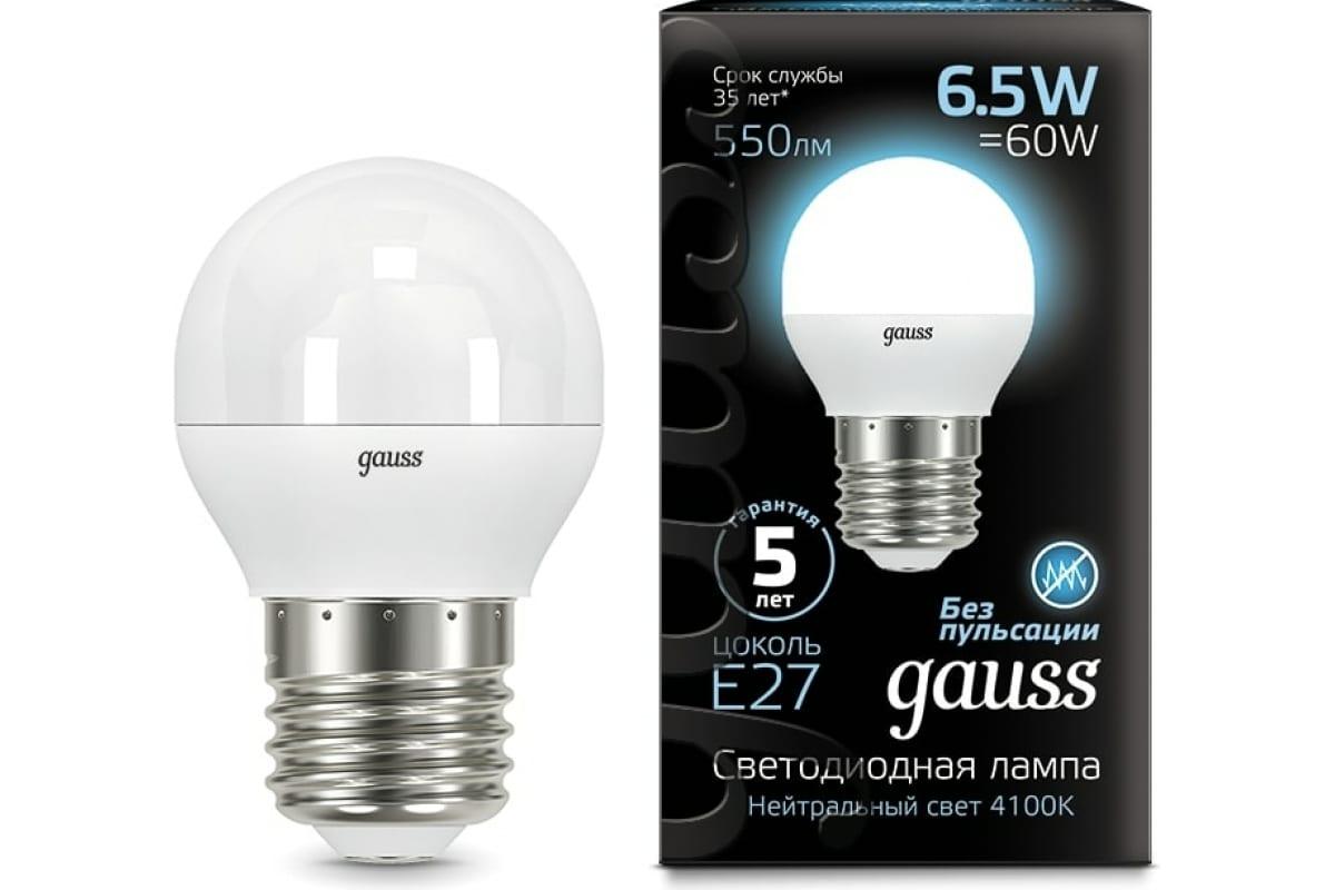 Лампа LED Globe E27 6.5W 100-240V 4100K Gauss 105102207