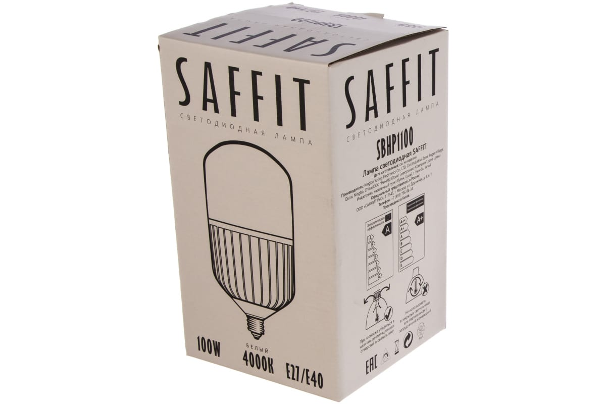 Светодиодная лампа SAFFIT SBHP1100 100W 230V E27-E40 4000K 55100