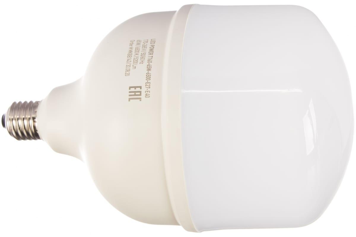 Светодиодная лампа ЭРА LED smd POWER 65W-6500-E27/E40 Б0027924