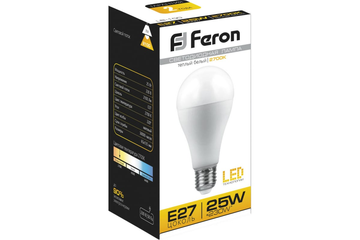 Светодиодная лампа FERON 25W 230V E27 2700K LB-100 25790