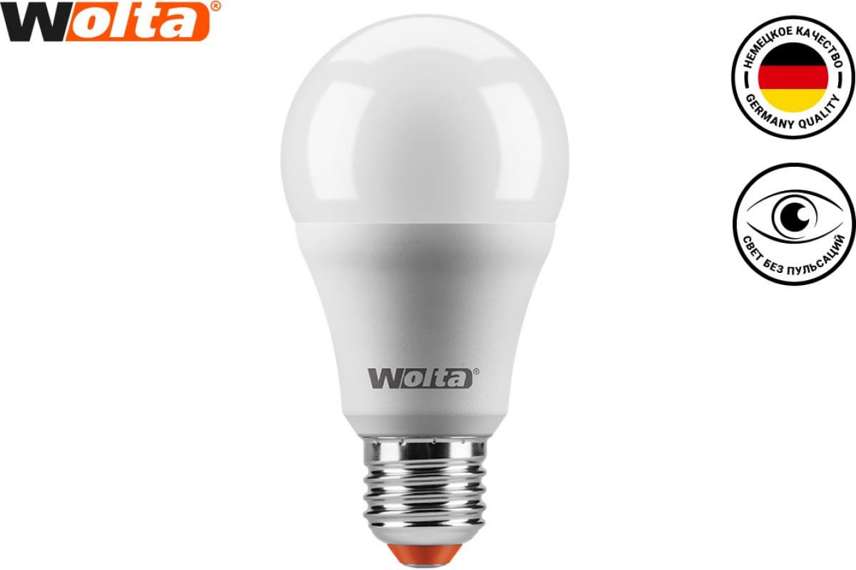 Лампа LED Wolta 4000K 25S65BL20E27