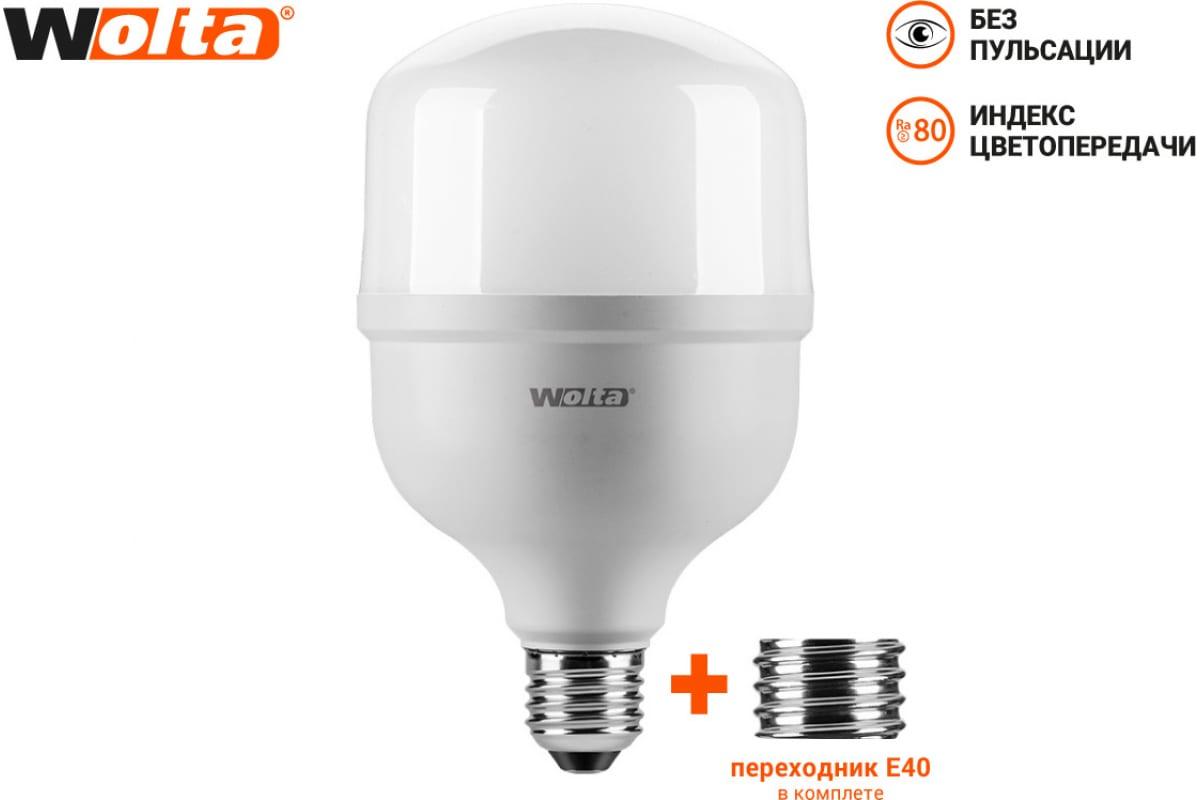 Лампа LED Wolta 6500К переходник Е40 25WHP30E27/40
