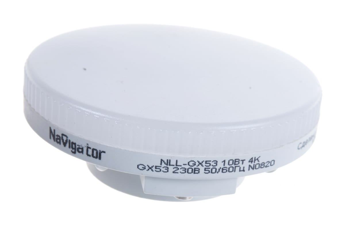 Светодиодная лампа Navigator 61 017 NLL-GX53-10-230-4K 20073 459595