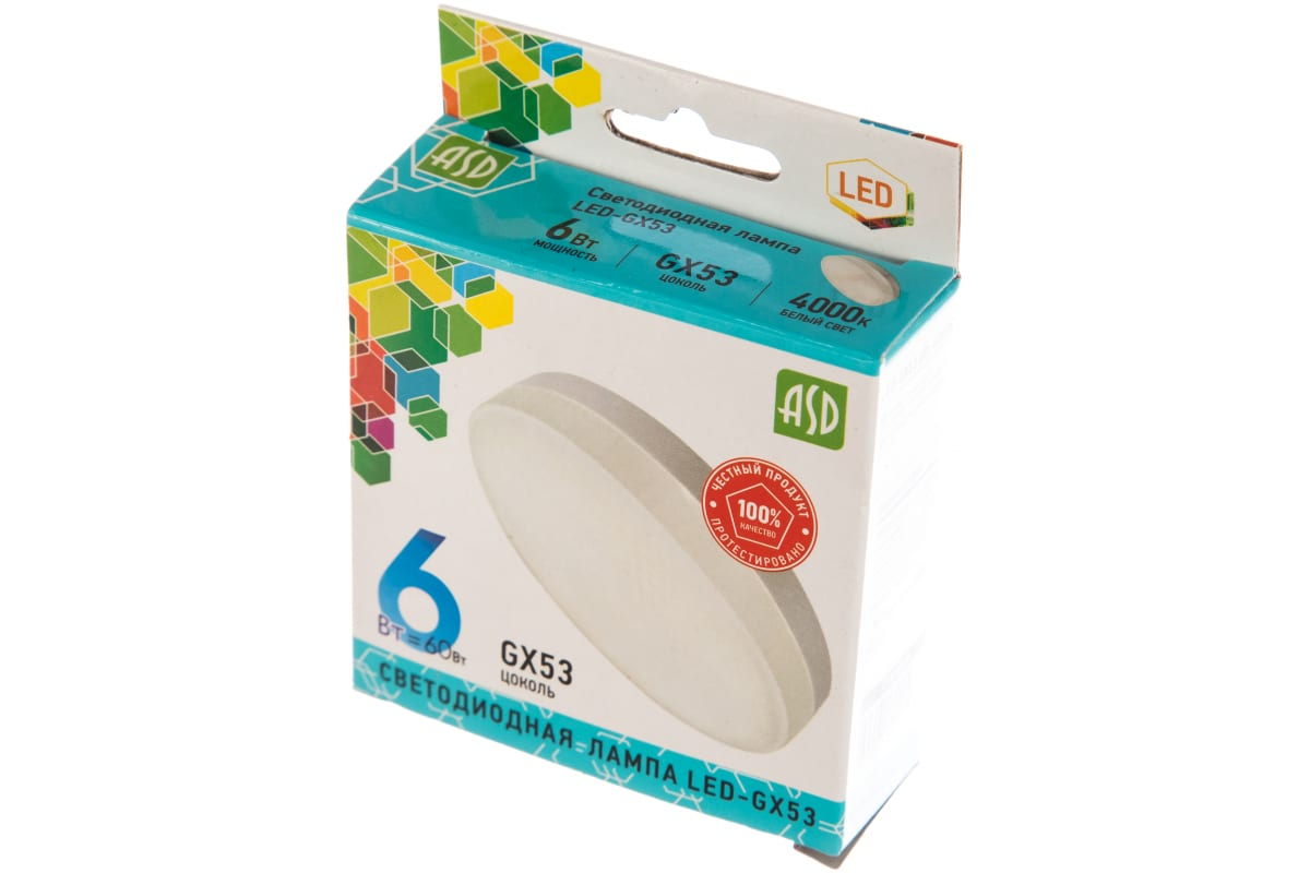 светодиодная лампа ASD LED-GX53-standard 6Вт 230В 4000К 540Лм 4690612005089