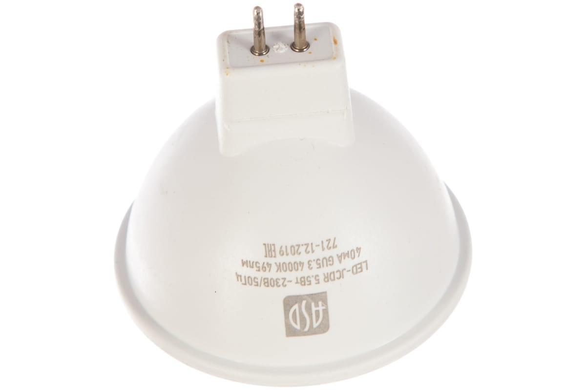 Светодиодная лампа ASD LED-JCDR-standard 5.5Вт 230В GU5.3 4000К 495Лм 4690612001432