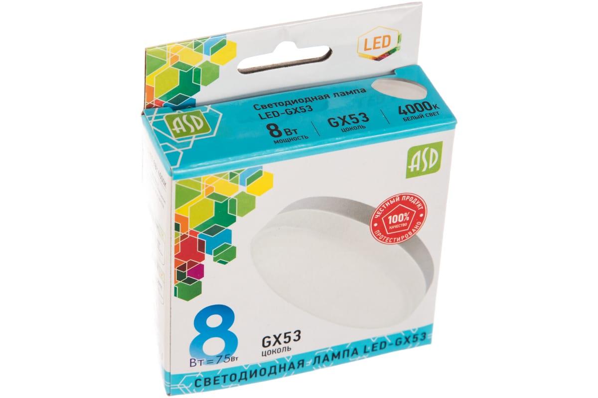 Светодиодная лампа ASD LED-GX53-standard 8Вт 230В 4000К 720Лм 4690612005102