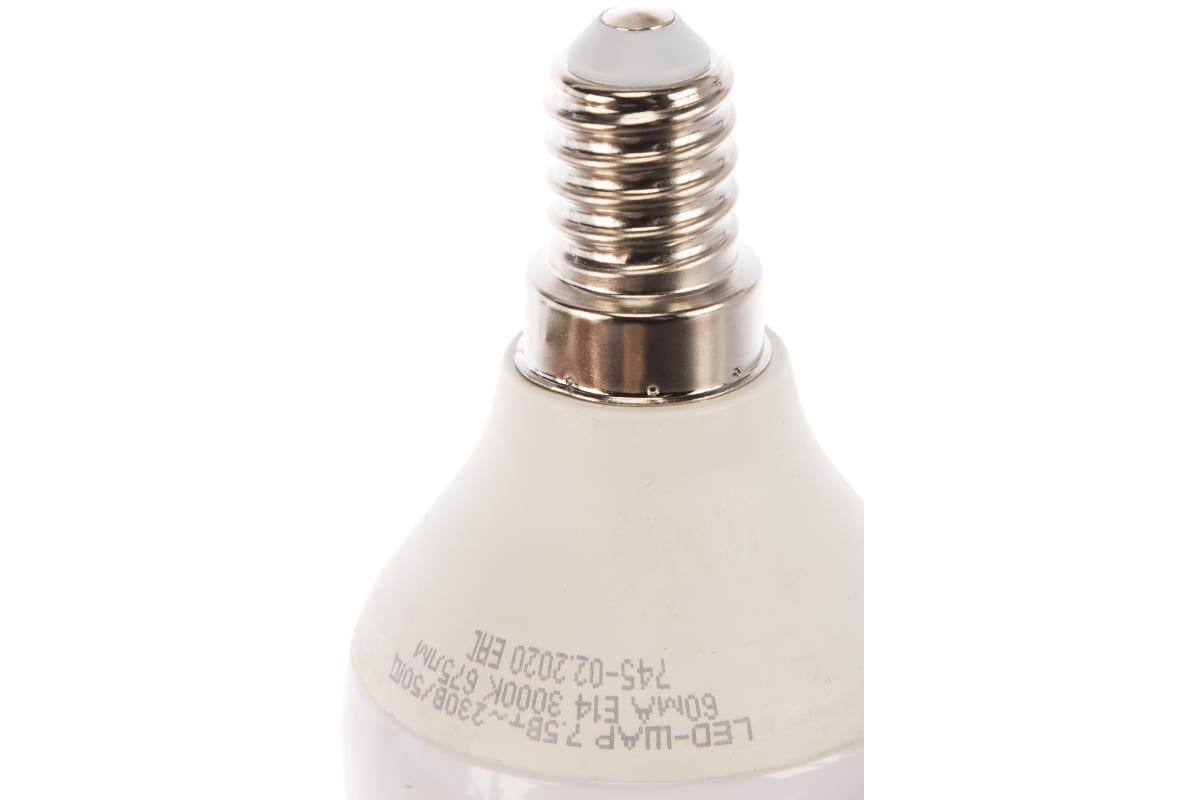 Светодиодная лампа ASD LED-ШАР-standard 7.5Вт 230В Е14 3000К 675Лм 4690612003962