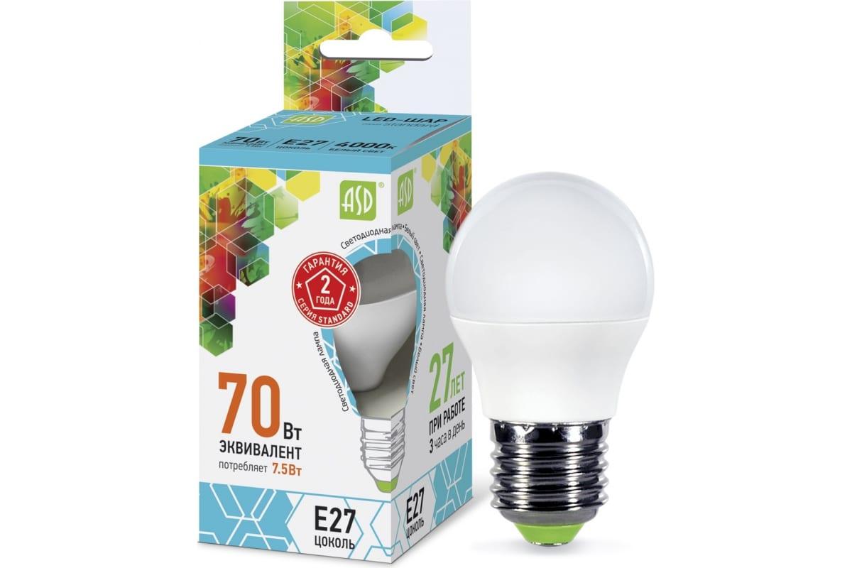 Светодиодная лампа ASD LED-ШАР-standard 7.5Вт 230В Е27 4000К 675Лм 4690612003993