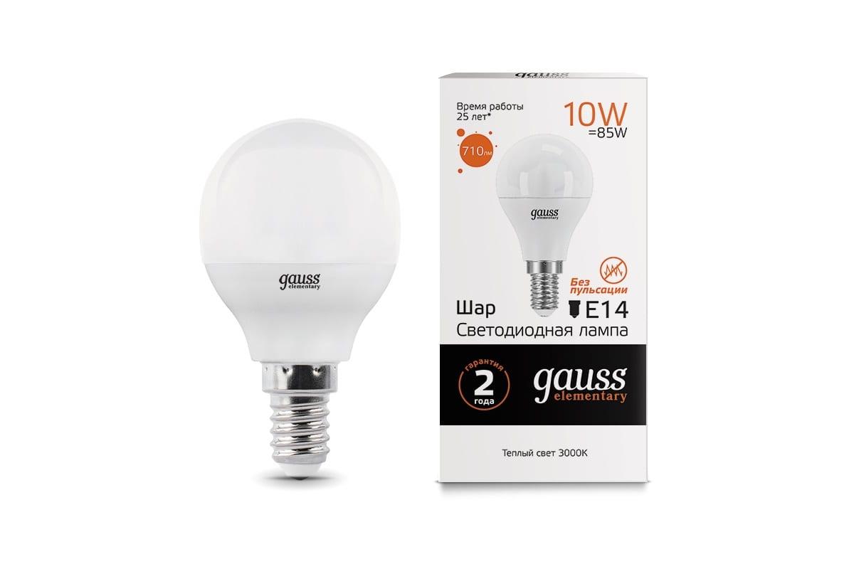 Лампа Gauss LED Elementary Шар 10W E14 880lm 3000K 53110