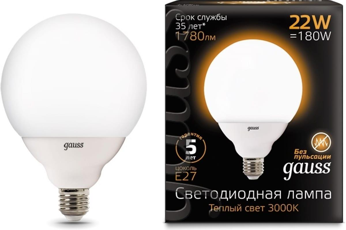 Лампа Gauss LED G125 E27 22W 1780lm 3000K 1 24 105102122