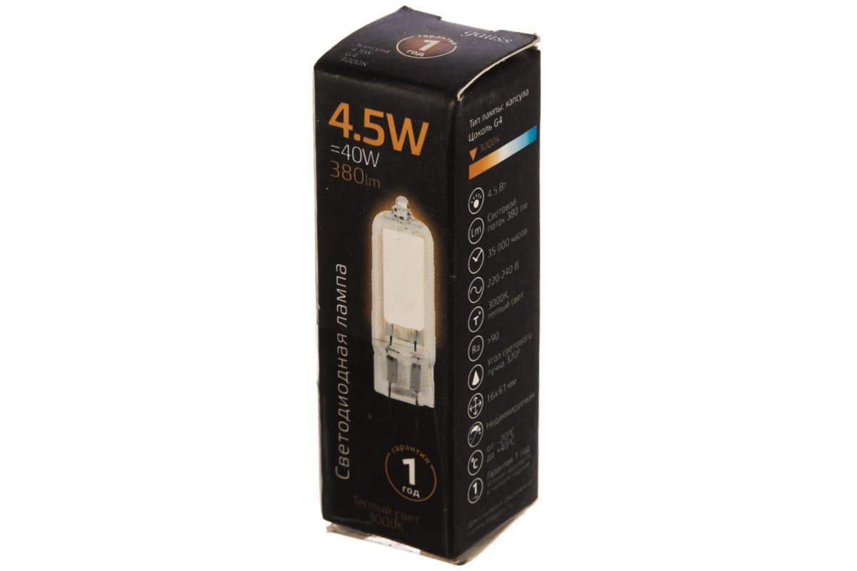 Лампа Gauss LED G4 AC220-240V 4.5W 380lm 3000K Glass 107807104