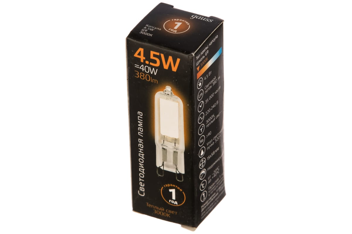Лампа Gauss LED G9 AC220-240V 4.5W 380lm 3000K Glass 107809104