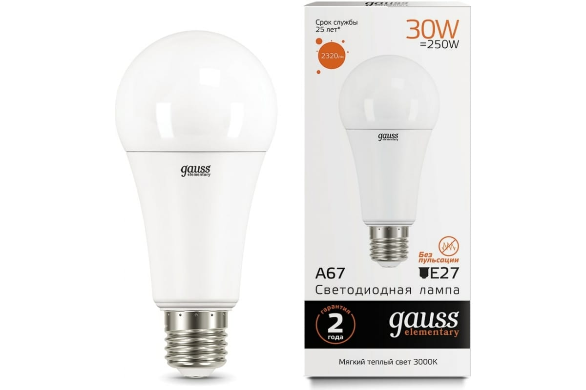 Лампа Gauss LED Elementary A67 30W E27 3000K 1/10/50 SQ73219