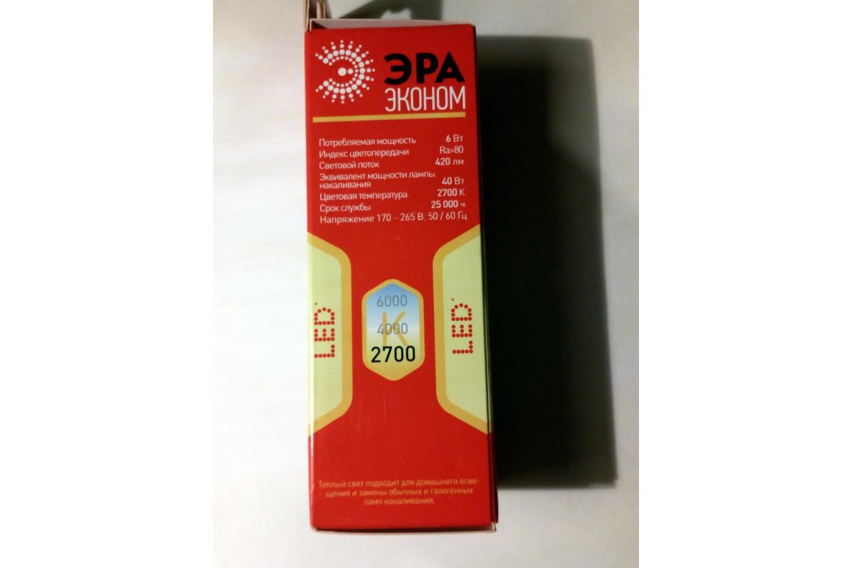 Светодиодная лампа ЭРА ECO LED B35-6W-827-E27 свеча теплый Б0020620
