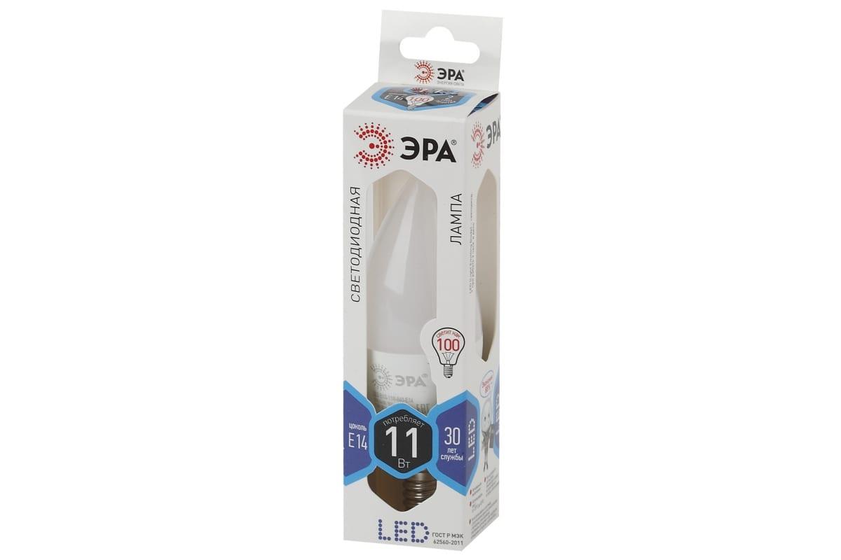 Светодиодная лампа ЭРА LED BXS-11W-840-E14 свеча на ветру нейтральный Б0032993