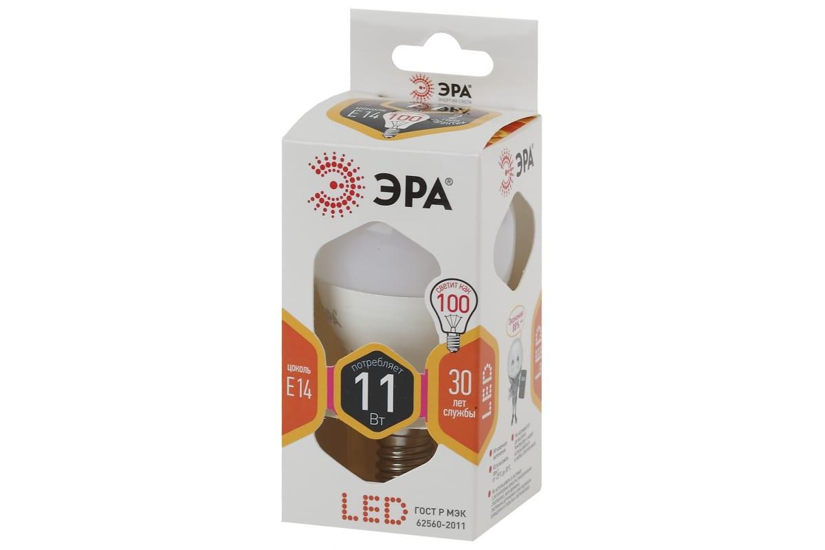 Светодиодная лампа ЭРА LED P45-11W-827-E14 диод шартепл Б0032986