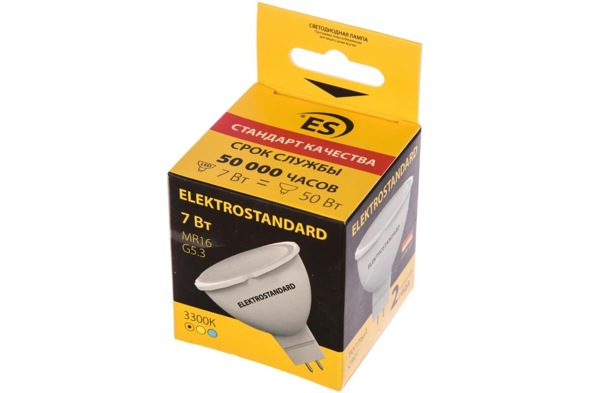 Светодиодная лампа Elektrostandard JCDR01 7W 220V 3300K a034865