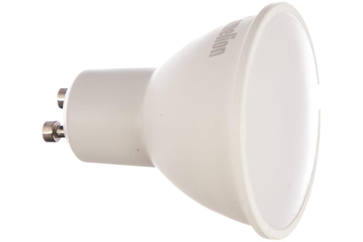Светодиодная лампа Camelion LED10-GU10/845/GU10 10Вт 220В 13683