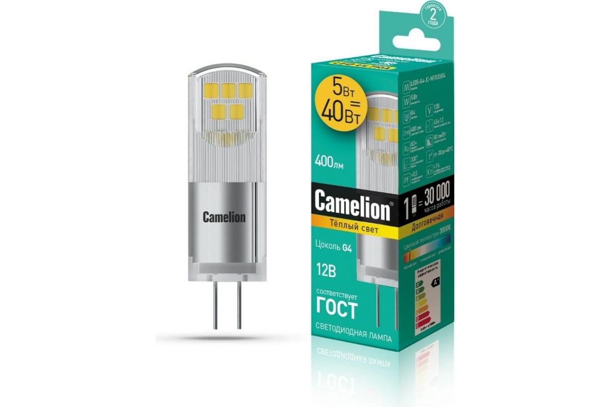 Светодиодная лампа Camelion LED5-G4-JC-NF/830/G4 5Вт 12В AC/DC 13749
