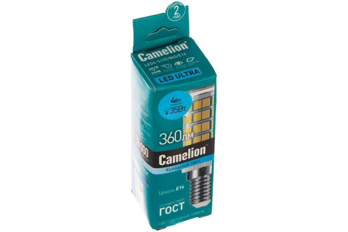 Светодиодная лампа 4Вт 220В Camelion LED4-S105/845/E14 13156