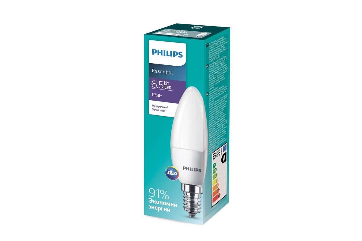 Светодиодная лампа PHILIPS ESSLED Candle 6.5-75Вт E14 нейтральный белый свет 1267367